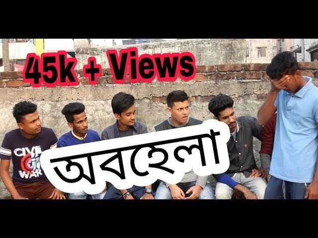 ?????? ? Obohela I Bangla Emotional short Flim 2017 ? Black Super Shadow ? Jonaid Arriyan