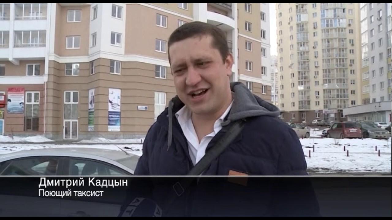 Екатеринбург такси гей знакомство