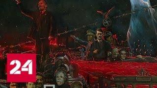 В России вспоминают выдающегося художника Илью Глазунова - Россия 24