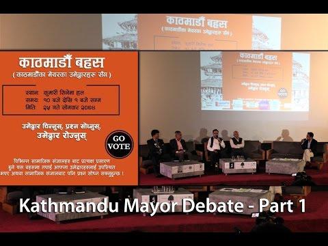 Kathmandu Mayor Debate। काठमाडौं बहस - Part 1