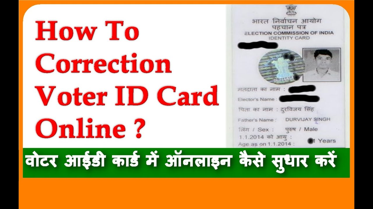 Duplicate voter id card form 002 online dating 10