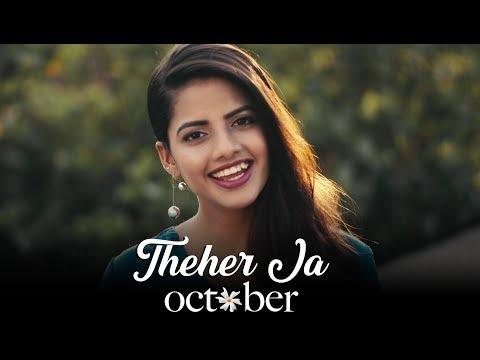 Theher Ja   October   Female Cover Version by @VoiceOfRitu   Ritu Agarwal