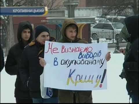 Канал Кировоград: День за днем 08:00 19.03.2018