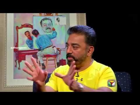 Kamal Haasan explains the difference between Drishyam Vs Papanasam
