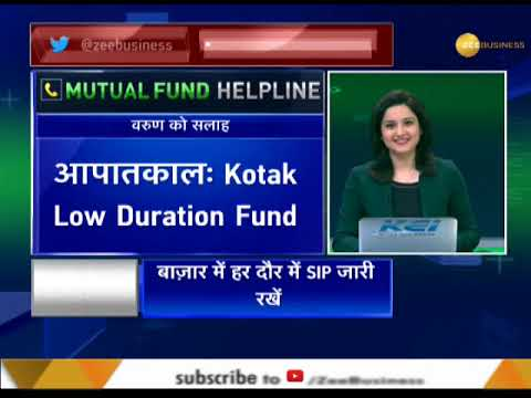Mutual Fund Helpline: Solve all your mutual fund related queries, May 03, 2018