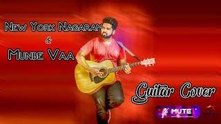 New York Nagaram and Munbe Vaa Mixed Guitar Cover(Re-edited Version)