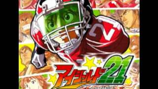 Eyeshield 21 - Unsui