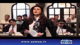 Ameeri kay lye shadi - Court No.5 - 09 Nov 2015