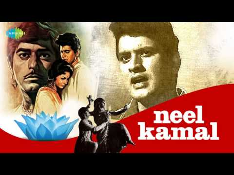 Babul Ki Duayen Leti Ja | Neel Kamal [1968] | Mohammad Rafi Hits | Audio Jukebox