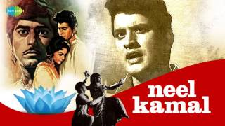 Babul Ki Duayen Leti Ja | Mohammad Rafi Hits | Neel Kamal [1968] | Bidaai songs