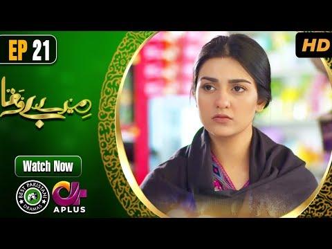 Pakistani Drama   Mere Bewafa - Episode 21   Aplus Dramas   Agha Ali, Sarah Khan, Zhalay