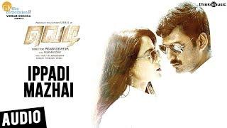 Vedi Songs | Ippadi Mazhai Song | Vishal, Sameera Reddy | Vijay Antony