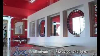 видео Мебель из стекла