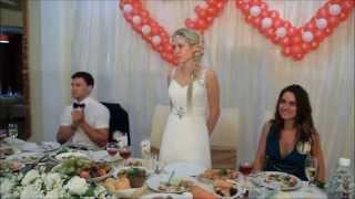 Жених зачитал реп на свадьбе ( Андрюх@ - свадебная)