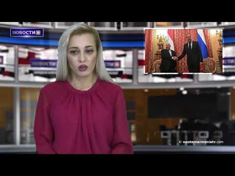 Древняя столица Ани – как на ладони.Новости 24-12-2019