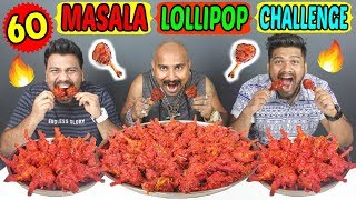 60 MASALA LOLLIPOP EATING CHALLENGE | SPICY MASALA LOLLIPOP COMPETITION | Food Challenge(Ep-237)