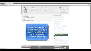 Заказ хостинга ihc.ru