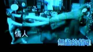 情人-國-黃品源(fuku92186翻唱)