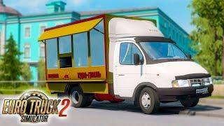 ЕДЕМ В МОСКВУ ТОРГОВАТЬ ШАУРМОЙ! ГАЗЕЛЬ ДЛЯ БИЗНЕСА! Euro Truck Simulator 2