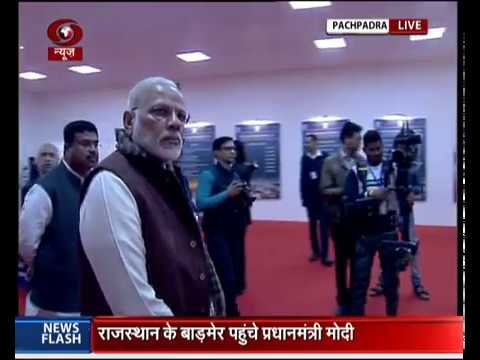 Full Event: PM Modi inaugurates project commencement of Barmer oil refinery