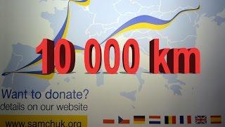 10 000 km ukrainians in europe charity cycle ride благодійний велопробіг українці в європі