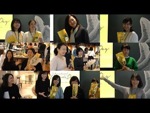 女性がもっと輝いて、楽しくやりがいを持てる環境へ。日本マイクロソフトの国際女性デーの取り組み
