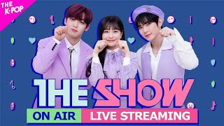 [LIVE] The Show (2021.04.13)