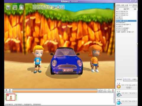 free cartoon creator software