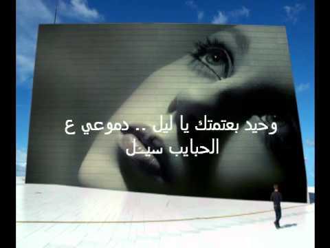 انشودة غريب _ عمر الصعيدي _ غــــــــ القصيم ـــــــلا thumbnail