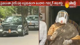 Governor Tamilisai Soundararajan visits NIMS hospital | Sakshi TV