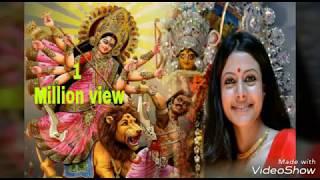 Durga Puja Special Maa go Tumi sarbojanin