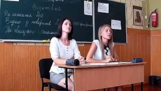 Урок української літератури в 11 класі.