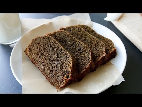 Healthy Espresso Banana Bread Recipe | How To Make Low Calorie Protein Banana Bread
