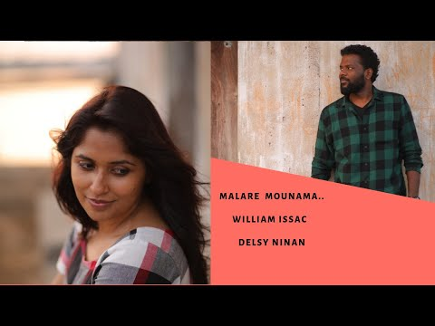 Malare Mounama | Delsy Ninan | William Issac | Sunny Viswanath