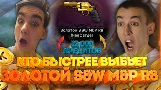 КРЫМСКИЙ VS НИКИТА   БИТВА за Золотой SandW MandP R8 в WARFACE  12 000 КРЕДИТОВ