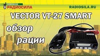 Обзор Vector VT 27 Smart