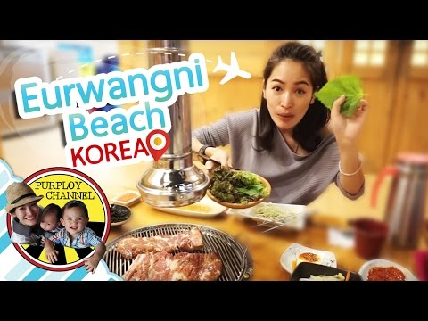 Eurwangni Beach (을왕리해수욕장) | Official Korea Tourism Organization