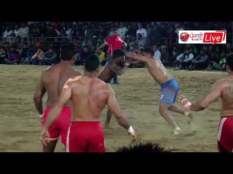 🔵Final Match N R I Nakoder Vs Phagwara Jandiala Majaki Punjab Fed KabaddI Cup 24 Feb 2018