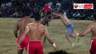 🔵Final Match N R I Nakoder Vs Phagwara Jandiala Majaki Punjab Fed KabaddI Cup 24 Feb 2018