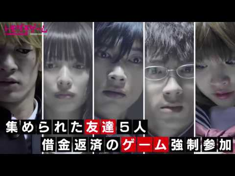 Tomodachi Game Live-Action Previews Theme Song