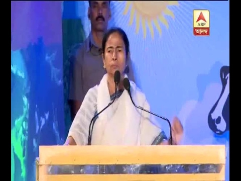 Don't do business in the name of Treatment: Mamata Banerjee
