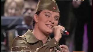 """Катюша (Концерт """"Песни военных лет"""")"""