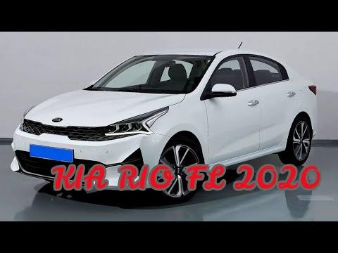Киа Рио FL 2020 - сроки выхода и изменения! Kia XCeed - конкурент А-классу!