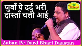 Zubaan Pe Dard Bhari Dastaan I Maryaada I Kalyanji Anandji I Mukesh I Govind Mishra I