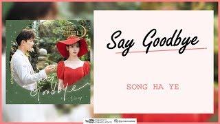 Song Ha Ye - Say Goodbye (OST Hotel Del Luna Part 11) Easy Lyrics + Indo Sub by GOMAWO