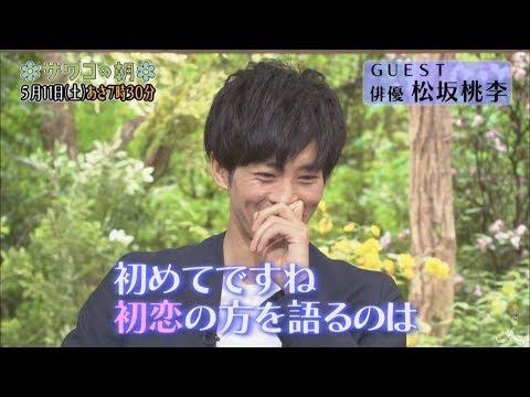 松坂桃李 サワコの朝 CM スチル画像。CM動画を再生できます。
