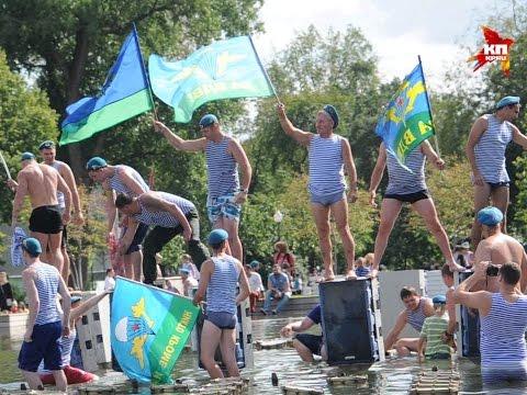 День ВДВ в Москве: Гуляния проходят в Парке Горького и на ВДНХ