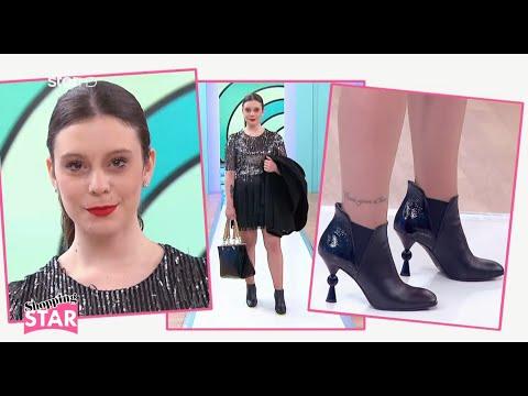 Shopping Star - Catwalk Αντζελίνα επ.117 «Σύγχρονη με oversized τσάντα»