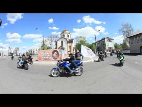 Відкриття МотоСезону 2016 м.Бровари