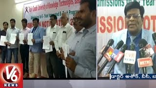 Basara IIIT Notification 2018 Released For Admissions Into BTech Courses | V6 News